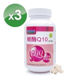 【素天堂】輔酵素Q10(3瓶分享組)