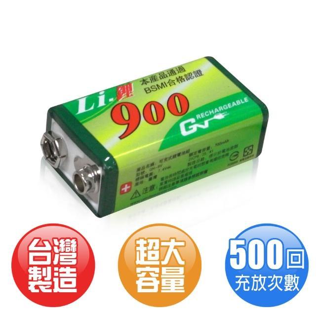 【GN奇恩】高容量900型9V鋰充電池(1入)/