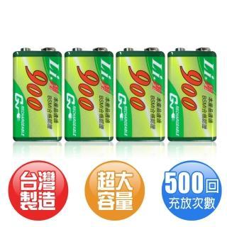【GN奇恩】高容量900型9V鋰充電池(4入)