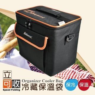 【ANBORT 安伯特】立可收冷藏保溫袋(ABT-A028)