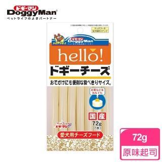 【Doggy Man】犬用Hello起司條 6入 72g(寵物零食)