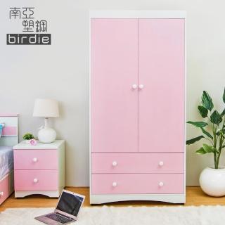 【南亞塑鋼】貝妮3.1尺粉色二門二抽塑鋼衣櫃