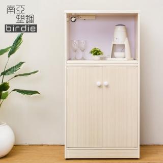 【南亞塑鋼】2.2尺二門塑鋼電器櫃/收納餐櫃(白橡色)