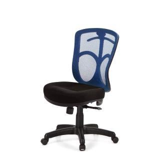 【GXG】短背電腦椅 TW-096ENH(無扶手)