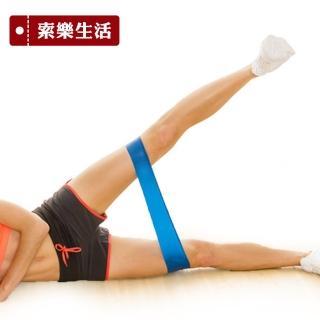 【索樂生活】瑜珈伸展健身訓練環狀阻力帶藍色(彈力帶