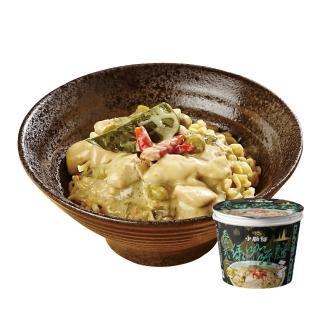 【小廚師】泰式綠咖哩雞麵 200g/桶(2018泡麵達人評比排名NO.4)