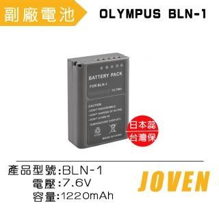 【JOVEN】OLYMPUS BLN-1 相機專用鋰電池(認證版)
