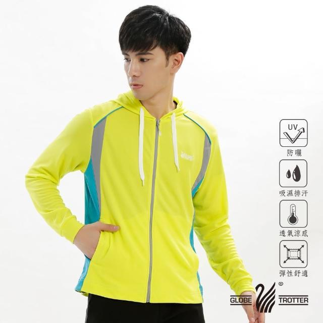 【遊遍天下】男版吸濕排汗透氣抗UV連帽外套GJ10011黃色(M-5L)/