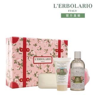 【L'ERBOLARIO 蕾莉歐】玫瑰幸福旅行箱(禮盒)