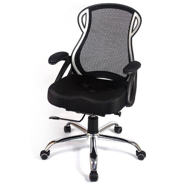 【aaronation愛倫國度】金屬椅美背式賽車型 - 辦公/電腦椅(DW-301賽車椅+鐵腳+PU)