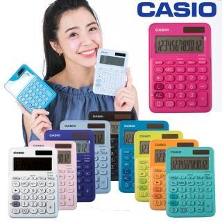 【CASIO 卡西歐】12位元繽紛馬卡龍色系便利型計算機(MS-20UC-共10色)