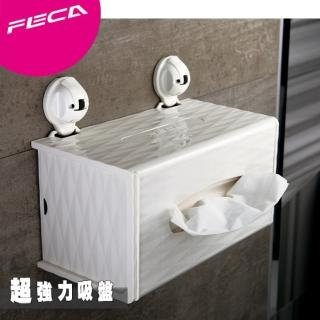 【FECA 非卡】無痕強力吸盤 黛安娜鑽石紋面紙盒
