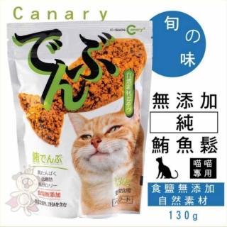 【Canary】旬味 純鮪魚鬆 130g(3包組)