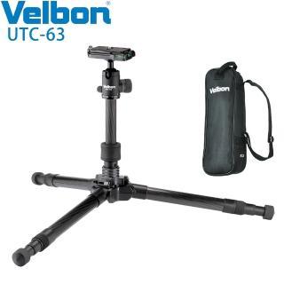 【Velbon】UTC-63 反折碳纖維腳架-公司貨