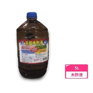 【Yang漾】蒸餾木酢液 5L