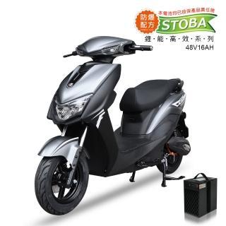 【向銓】DAZZLE電動自行車 PEG-083搭配防爆鋰電池(電動車)