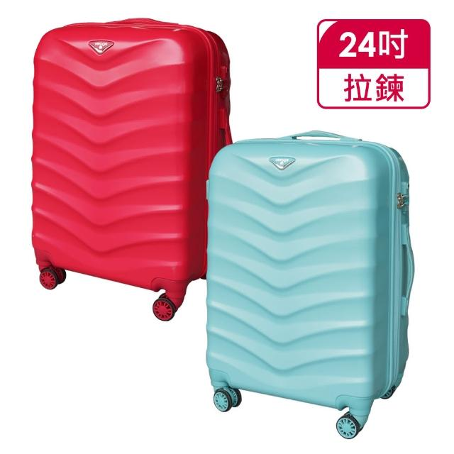 【Verage 維麗杰】24吋海鷗系列隱藏式加大行李箱(3色可選)