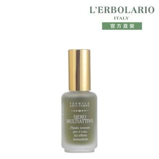 【L'ERBOLARIO  蕾莉歐】海藻多元植物精華保濕液30ml