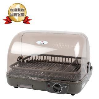 【尚朋堂】橫式直熱式烘碗機SD-1563