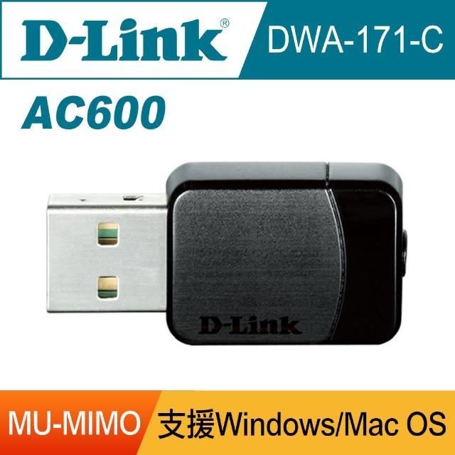 【D-Link】友訊★DWA-171