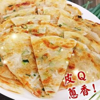 【老爸ㄟ廚房】超人氣香酥蔥油餅(1000g/10片/包 共6包)