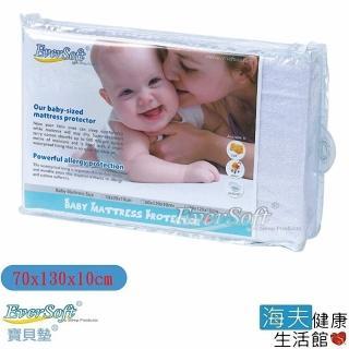 【EVERSOFT寶貝墊】床包式 嬰兒床 保潔墊 70x130x10cm