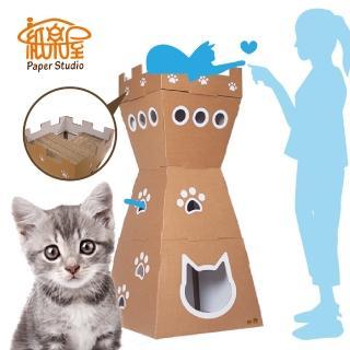 【紙樂屋】堡壘 貓跳台