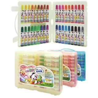 【利百代】W-003可愛家族彩色筆36色藍盒
