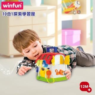 【WinFun】10合1探索學習屋