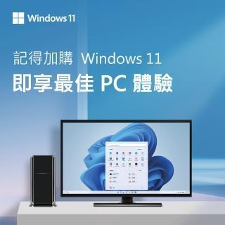 【Microsoft 微軟】Windows 10 專業隨機版 64位元中文版(含安裝)