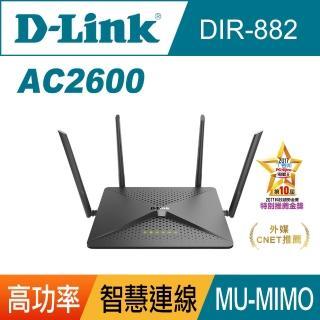 【D-Link】友訊★DIR-882_AC2600