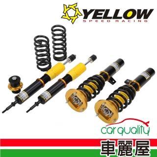 【YELLOW SPEED 優路】YELLOW SPEED RACING 3代 避震器-道路版(適用於福斯GOLF6)