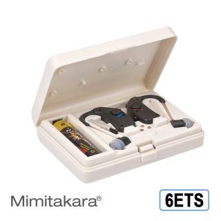 【耳寶 助聽器(未滅菌)】Mimitakara 充電耳掛式雙耳款助聽器 6ETS(符合條件者可補助B款)