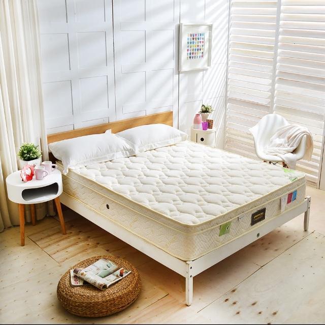 【FAYA法雅】飯店級高澎度COOL涼感-硬式獨立筒床(雙人5尺-涼感護腰好睡眠-)/