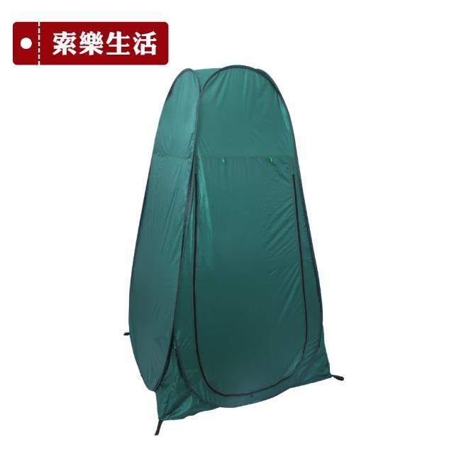 彈開式更衣帳篷