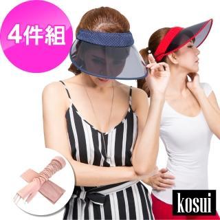 【kosui】醫美推薦抗UV捲捲美容帽(4件組)