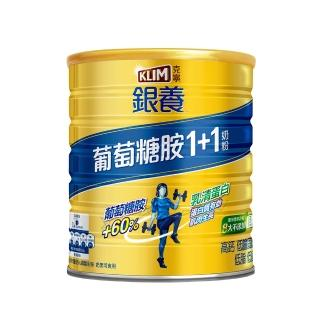 【Nestle 雀巢】金克寧銀養高鈣葡萄糖胺配方 1.5kg