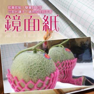 【金德恩】2捲 DIY自黏式鏡面紙 150X60cm/捲(仿造鏡子/穿衣鏡/跳舞鏡)