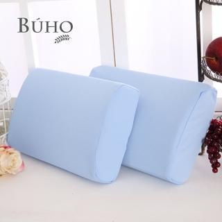 【BUHO布歐】吸濕排汗人體工學型竹炭記憶午安枕(8cm/1入)