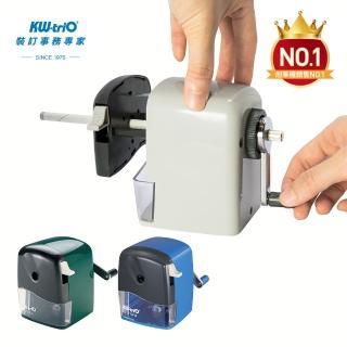 【KW-triO 台灣總代理】二用削鉛筆機
