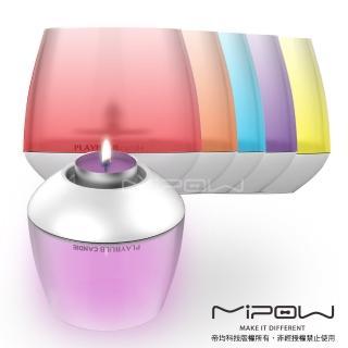 【MiPOW】PLAYBULB candle 經典燭台造型藍牙氣氛燈(BTL300 電池款)