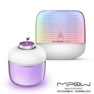 【MiPOW】PLAYBULB candle s 時尚燭台造型藍牙氣氛燈(BTL305)