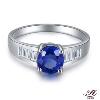 【禾美珠寶】天然皇家藍藍寶鑽戒EM223(18K金)