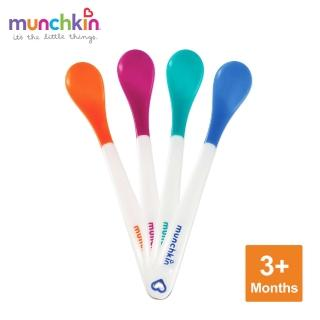 【munchkin】感溫安全湯匙4入