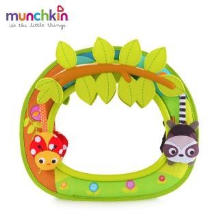 【munchkin】寶寶安撫造型後視鏡
