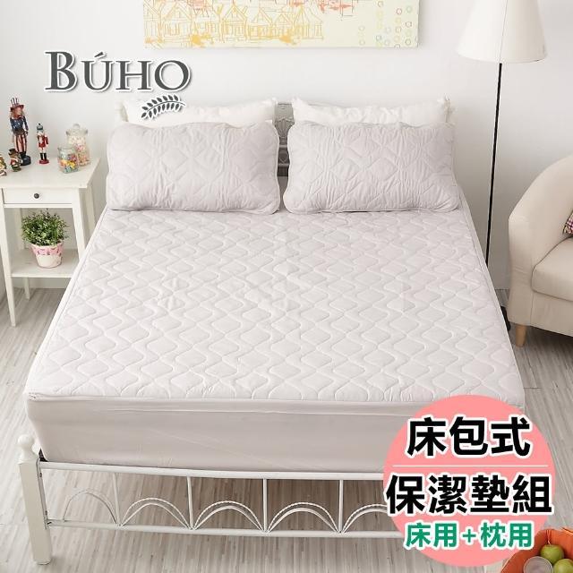 【BUHO】防水床包式竹炭保潔墊+枕墊組(雙人)/
