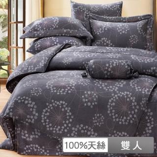 【貝兒居家寢飾生活館】100%天絲四件式兩用被床包組 帕洛馬(雙人)