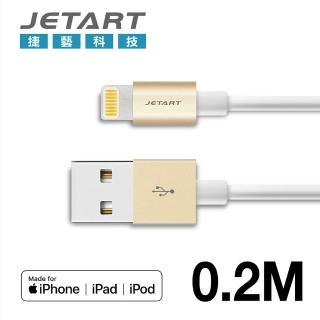 【JETART】Lightning to USB 傳輸線 0.2米 CAA202