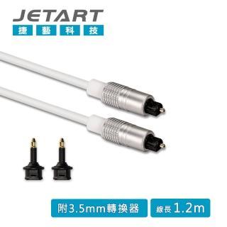 【JETART】數位光纖音源線 1.2米 CBA110