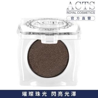 【ACTS 維詩彩妝】璀璨珠光眼影 金鑽黑咖啡C722